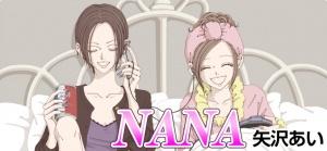ナナのイメージ画像
